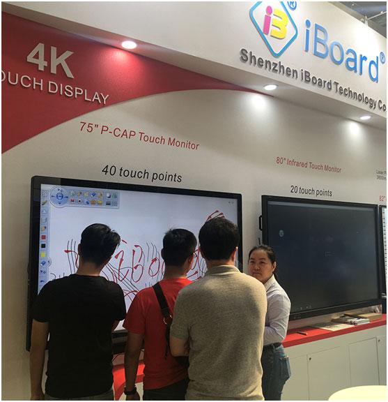 艾博德台北国际电脑展 科技加教育的行业盛会