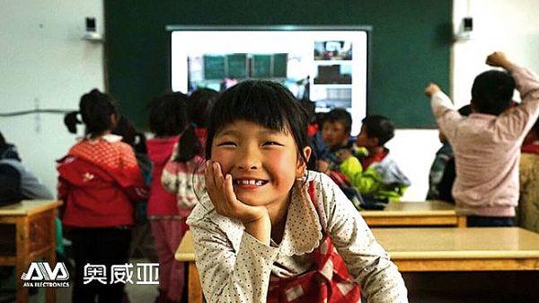"""奥威亚:教育信息化的灵魂是""""互动"""""""