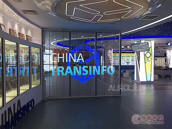 透明LED显示屏大数据展厅应用效果0608