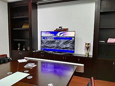 上海市消防局视频会议