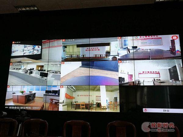广西视频会议
