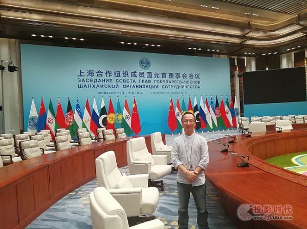 艾索助力上合峰会,为会议保驾护航