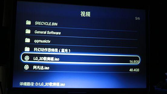 双投影系统屏幕