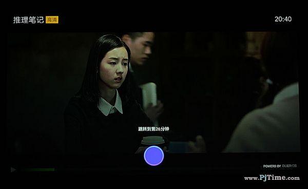 极米无屏电视H2_AI智能语音