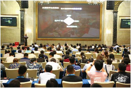 雅森国际展览有限公司教育事业部市场总监何杨