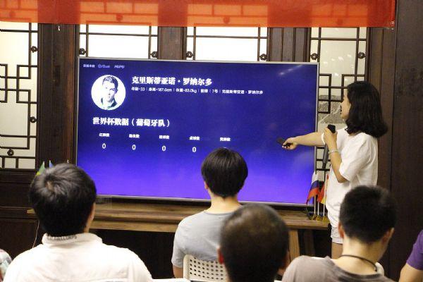 小米电视与小爱同学合体享AI足球之夜