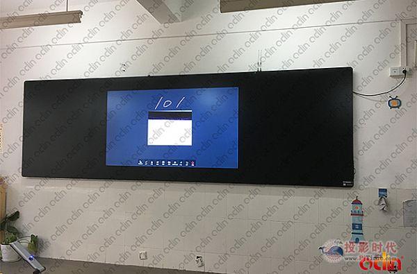 43台欧帝智慧教室互动黑板