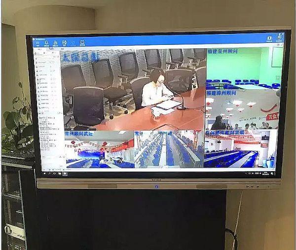 好视通为太平洋保险构建高效视频平台