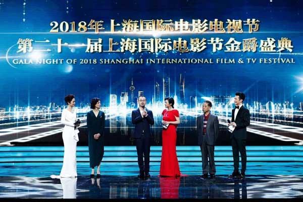 科视Christie——上海国际电影节十年独家电影放映合作伙伴