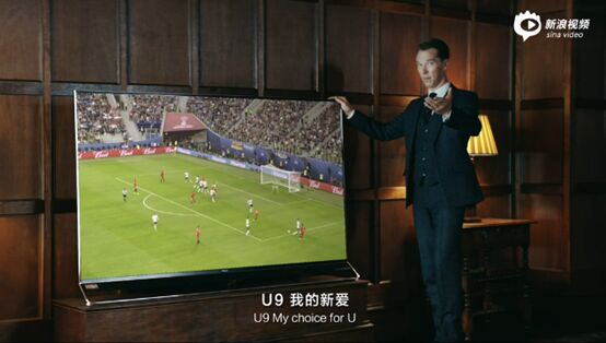 C罗进球 海信霸屏  最抢眼世界杯广告出炉