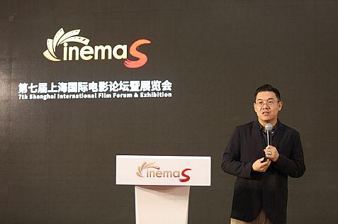 放眼电影世界,心向影院未来!CinemaS2018盛大开幕