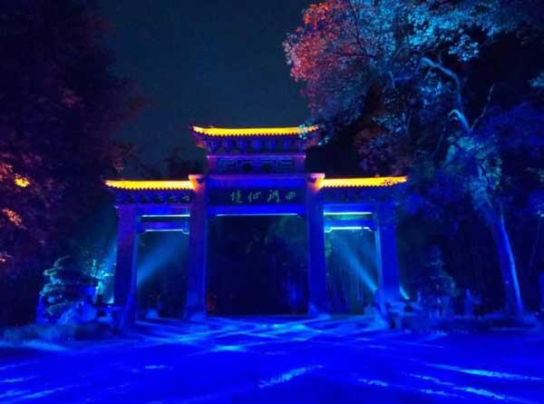 ▷贵州《四洞仙境》奇幻夜游