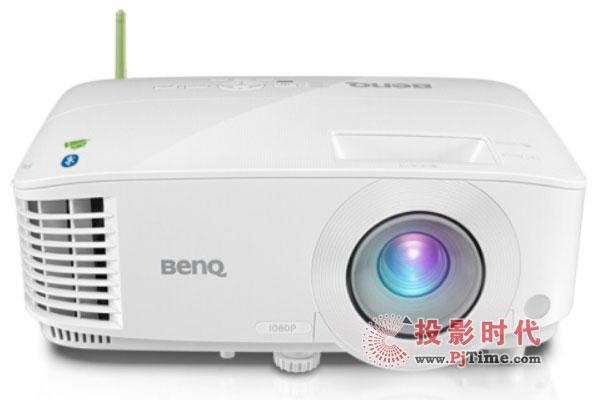 明基E580智能商务投影机