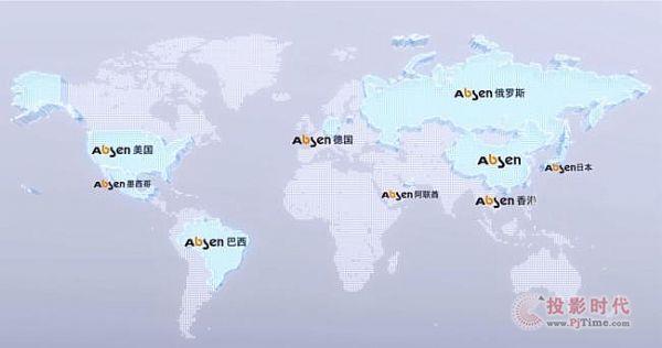 大咖云集,艾比森LED小间距与智慧城市高峰论坛6月28日重磅来袭