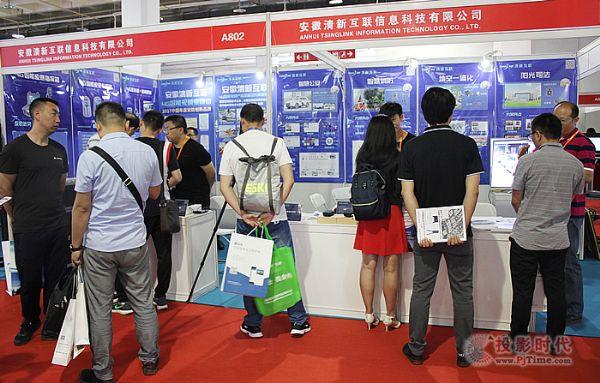清新互联携4G智能产品亮相军警装备展