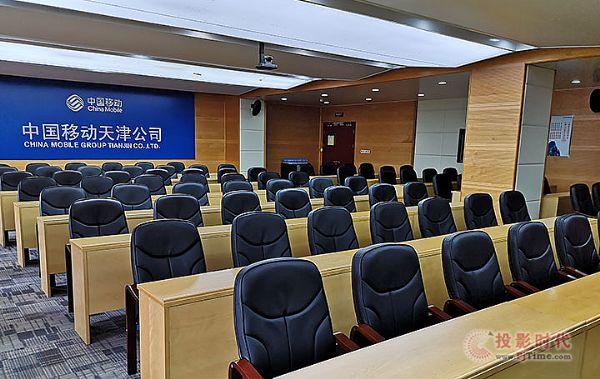 CHARTU长图助力移动天津分公司实现智控建设
