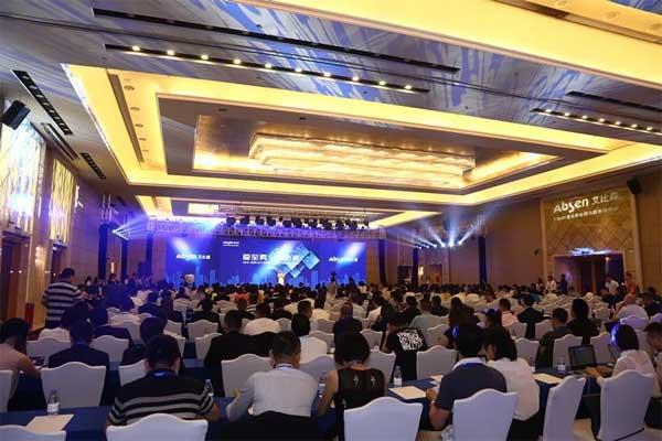 一场引领行业变革的高峰论坛,艾比森携手行业大咖开启LED小间距全新未来