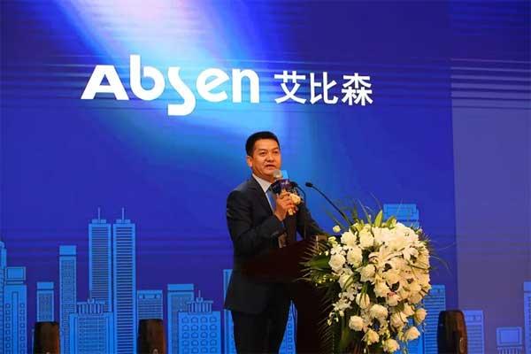 艾比森光电股份有限公司董事长丁彦辉先生