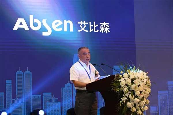 重庆市公共安全技术防范协会会长敬涌先生