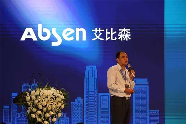 龙岗大数据管理局局长林逸涛先生