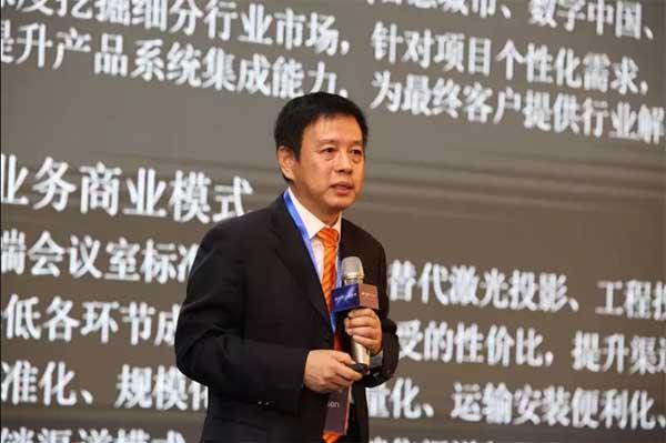 艾比森中国区专显事业部总经理高鑫先生