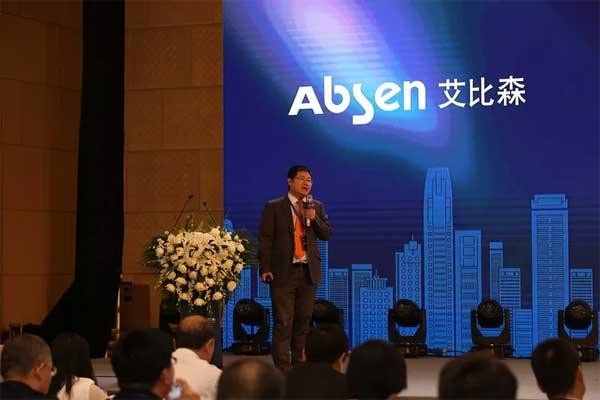 艾比森中国事业部总经理何辉先生