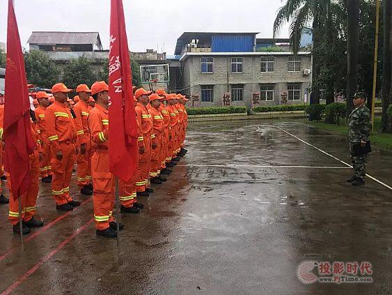 华平应急指挥系统助阵云南地震救援演练