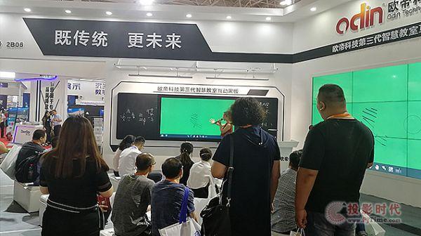 内蒙古展会互动黑板