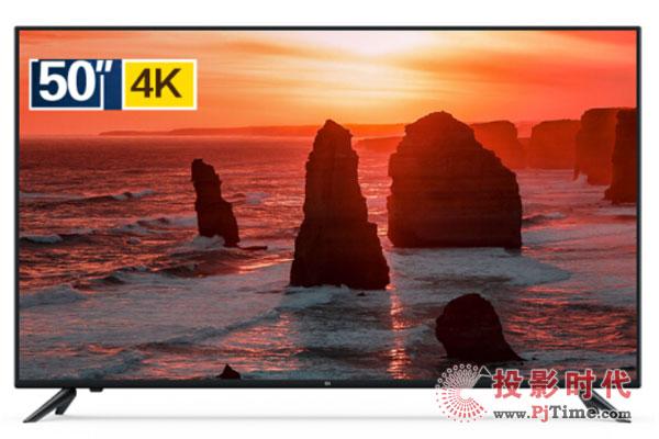 50寸小米电视4A标准版L50M5-AD