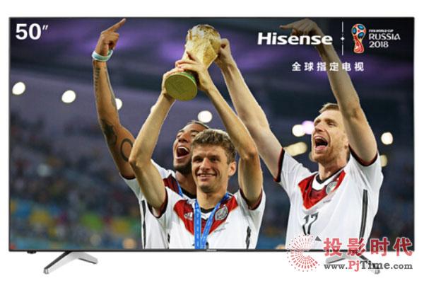 海信LED50EC500U电视