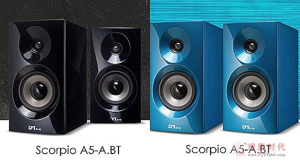 专利技术:Monza Scorpio A5-A.BT主动式喇叭