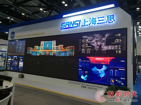 上海三思VT系列小间距LED屏亮相第四届北京军民融合技术装备博览会