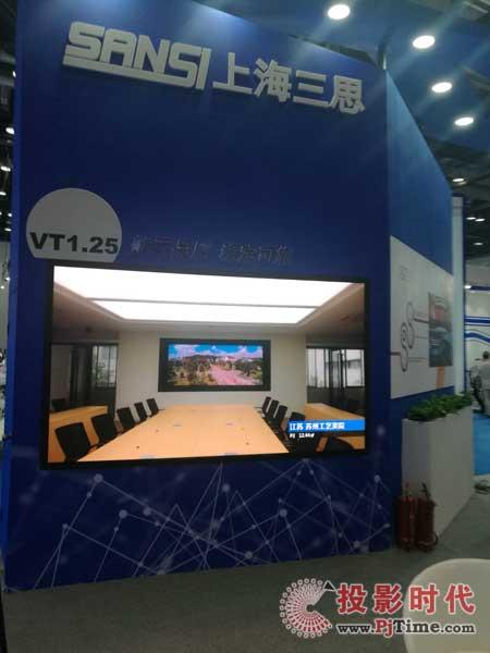 VT1.25指挥控制系统LED小间距显示屏系统解决方案