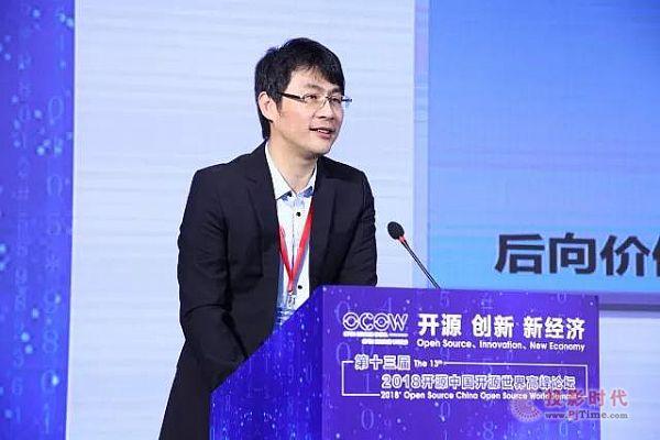华为工业互联网首席专家 马海寅