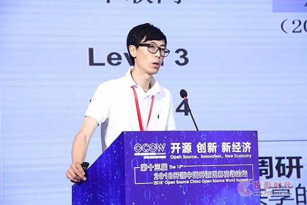 百度公司主任研发架构师 刘杰