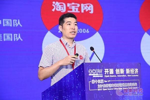 腾讯云战略合作总经理 庆雪辉