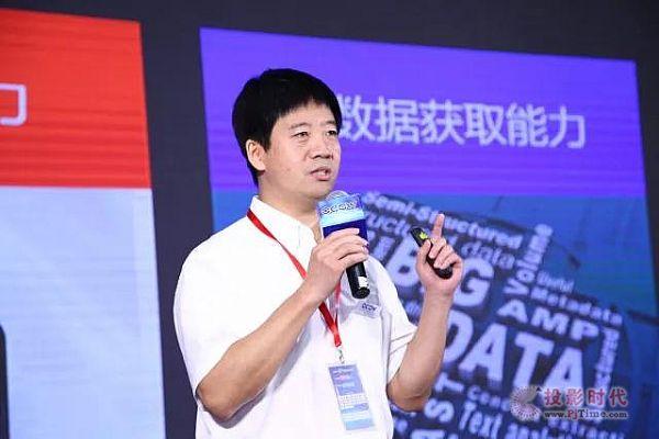 小米首席架构师、人工智能与云平台副总裁 崔宝秋