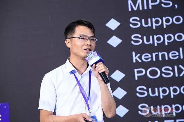 中标软件副总经理 李震宁