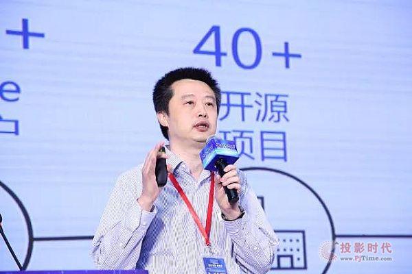 CFF基金会大中华总监 杨轩