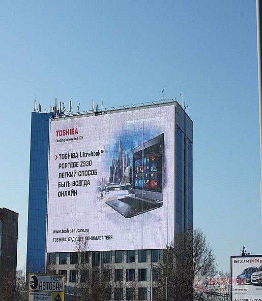 2.1600 m2户外大屏(2014年莫斯科).jpg
