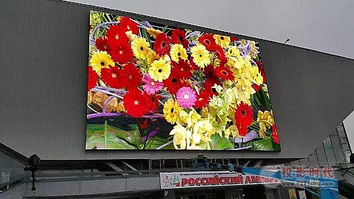 5.210 m2户外大屏(2016年伊尔库茨克).jpg