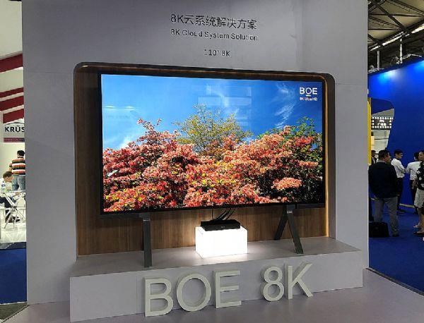 """我国三大运营商公布5G战略    BOE(京东方)""""8K+5G""""为生活带来更美好改变"""