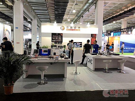 中音携EVE Audio和SPL参加北京音乐生活展