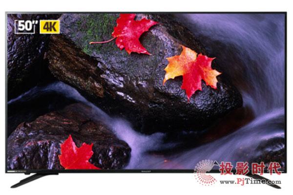 夏普LCD-50SU575A液晶电视
