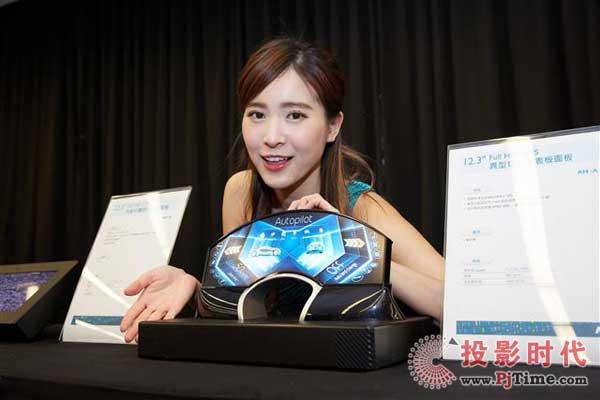 台湾制造商应为新兴应用开发中小尺寸LCD面板