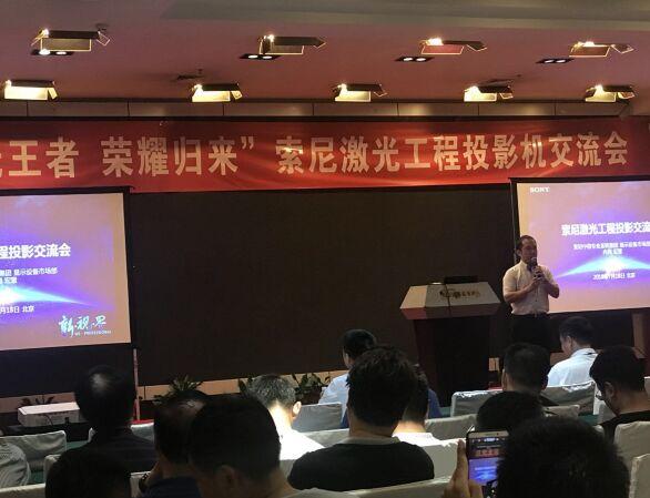 2018年瀚森基业核心代理商会议胜利召开