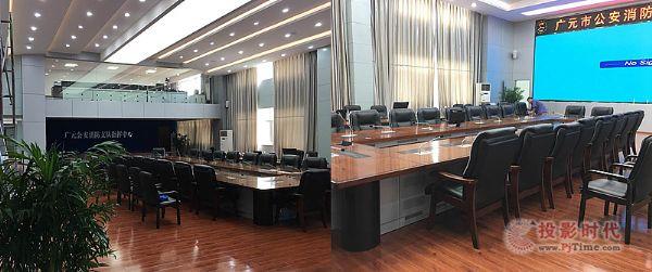 讯维会议中控系统应用于四川广元消防支队