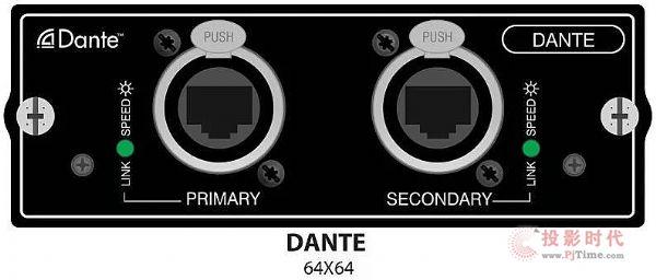 技术讲堂:如何扩展调音台的性能