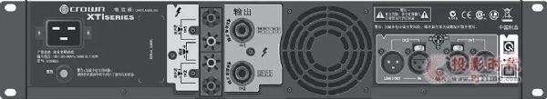 CROWN XTi2.5系列数字功放实用详解