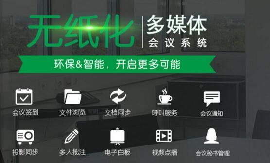 保伦电子(ITC)将亮相2018云南教育装备展